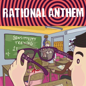Rational Anthem Sensitivity Training